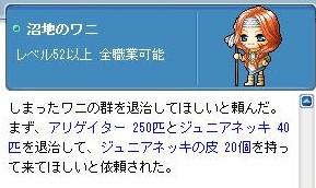 b0048726_17502462.jpg