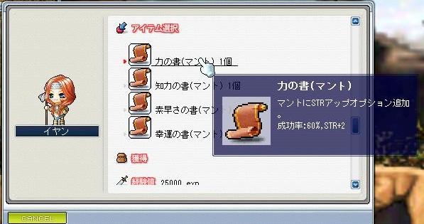 b0048726_17541215.jpg