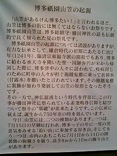 b0029627_20111568.jpg