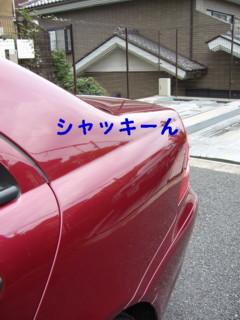 f0005727_15412169.jpg