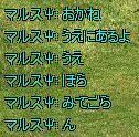 d0012933_4501227.jpg