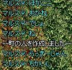 d0012933_4503124.jpg