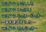 d0012933_4533857.jpg