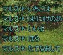 d0012933_5212148.jpg