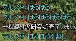 d0012933_522750.jpg
