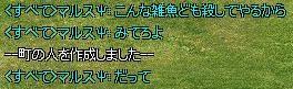 d0012933_5253157.jpg