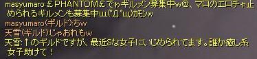 f0078734_838534.jpg