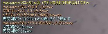 f0078734_8393084.jpg