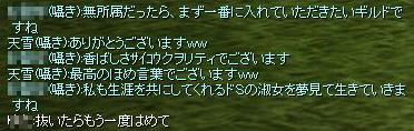 f0078734_8404921.jpg