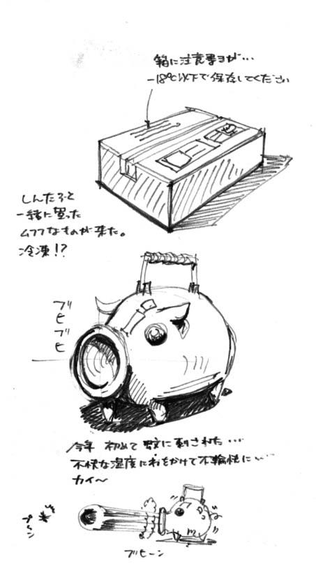 f0083935_19523865.jpg