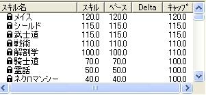 f0088436_1441581.jpg