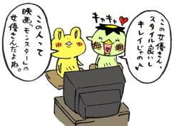 2006.7.10 映画 「コール」の女優さん_d0051037_21534938.jpg