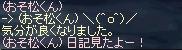 b0099847_14405622.jpg