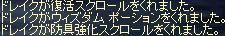 f0051047_11461354.jpg