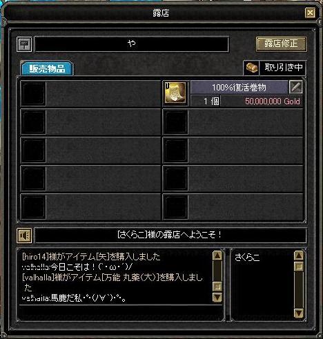 b0093650_16991.jpg
