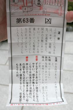 c0010759_20125120.jpg