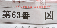 c0010759_20132011.jpg