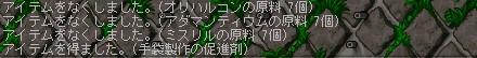 f0081059_15282262.jpg