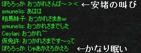 a0030061_18122592.jpg