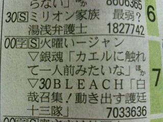 b0059770_186460.jpg