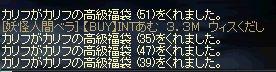 b0072781_10485511.jpg