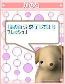 a0063386_1955106.jpg