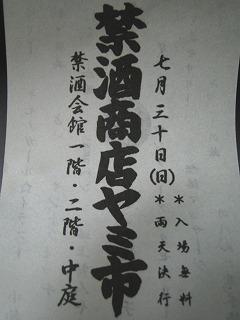 e0024487_1848720.jpg