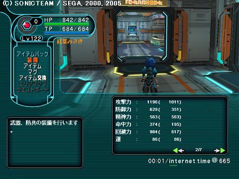 b0076297_01744.jpg
