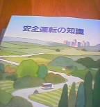 f0008597_1310269.jpg
