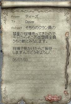 b0109298_1413620.jpg