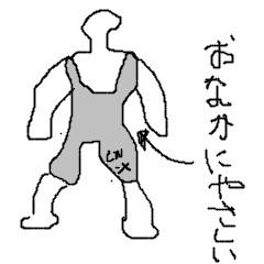 f0105504_1682177.jpg