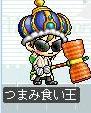 c0077706_1894420.jpg