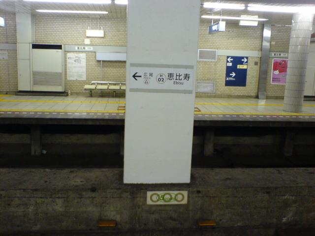 b0077608_1653967.jpg