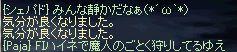 b0023812_20554034.jpg