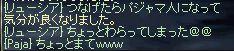 b0023812_20562051.jpg