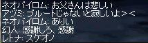 b0023812_2151779.jpg