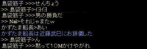 f0029614_16565558.jpg