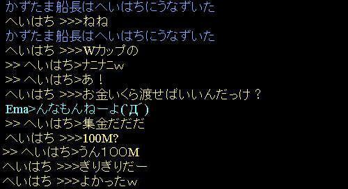 f0029614_1714519.jpg