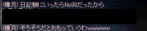 f0027317_941519.jpg