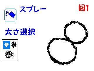 b0096418_1414227.jpg