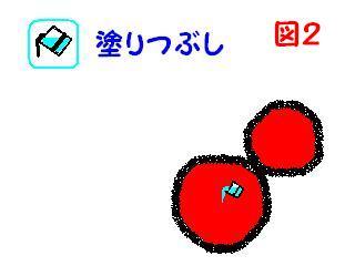 b0096418_1422059.jpg