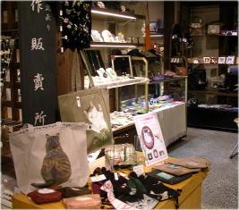 心祭橋筋商店街_b0105719_1552783.jpg