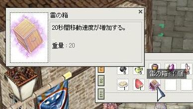 d0033420_47038.jpg