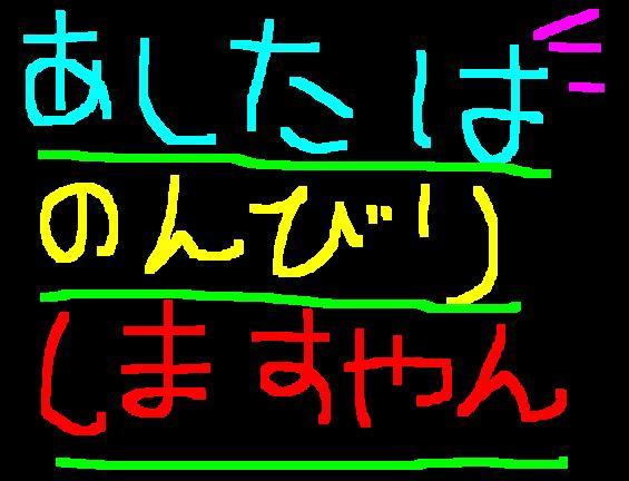 f0056935_20422445.jpg