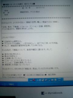 f0071840_7221647.jpg