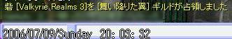 a0062042_1444363.jpg