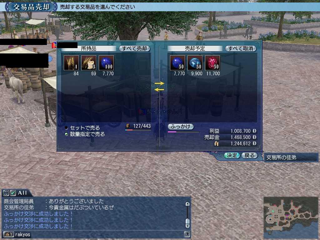 f0070847_437510.jpg