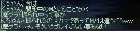 e0058448_14555754.jpg