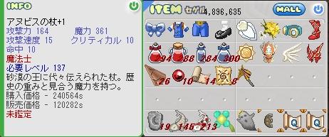 b0043454_03717.jpg