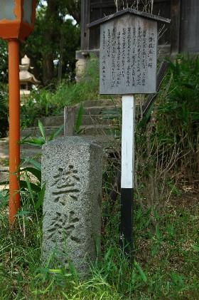 岡山の時鐘堂(県指定文化財)と 「禁殺生」 の碑_b0093754_0464040.jpg